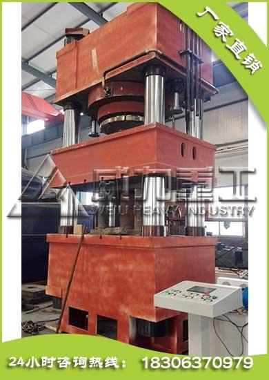1500吨三梁四柱液压机